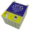 EPSON T027 5 COLORES CARTUCHO DE TINTA COMPATIBLE (C13T02740110)