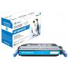 G&G HP Q6461A CYAN CARTUCHO DE TONER COMPATIBLE