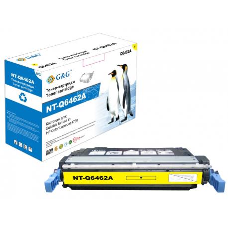 G&G HP Q6462A AMARILLO CARTUCHO DE TONER COMPATIBLE