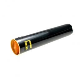 XEROX PHASER 7750 AMARILLO CARTUCHO DE TONER COMPATIBLE (106R00655)