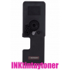 KYOCERA TK5220/TK5230 CYAN CARTUCHO DE TONER COMPATIBLE (1T02R9CNL1/1T02R9CNL0) (CHIP)