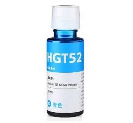 HP GT52 CYAN BOTELLA DE TINTA COMPATIBLE (M0H54A)